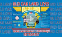 Oldcarland-live