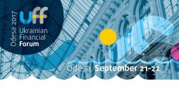 UKRAINIAN FINANCIAL FORUM 2017!